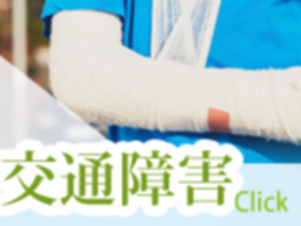 健すこやか接骨院・針灸院の写真7