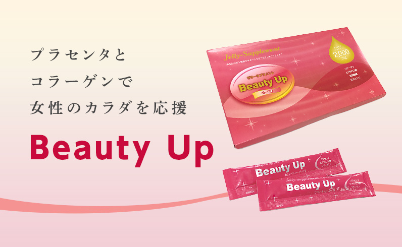 Beauty Up