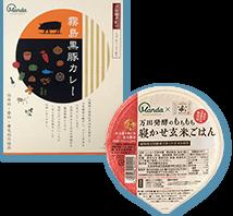 霧島黒豚カレー&万田発酵のもちもち寝かせ玄米®ごはんセット